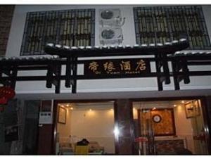 Yangshuo Di Yuan  Hotel
