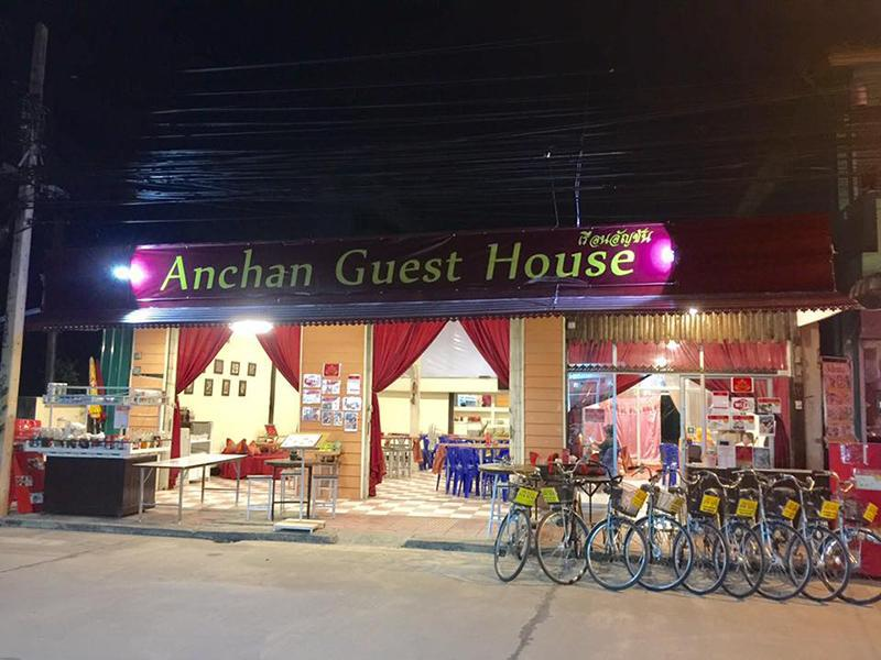 Anchan Kanchanaburi Guest House เรือนอัญชัน