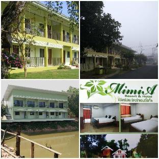 Mimia Resort & Hotel มีมีอาร์น่าน รีสอร์ทแอนด์โฮเทล