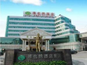 Vienna Hotel Shenzhen Mingzhi Branch