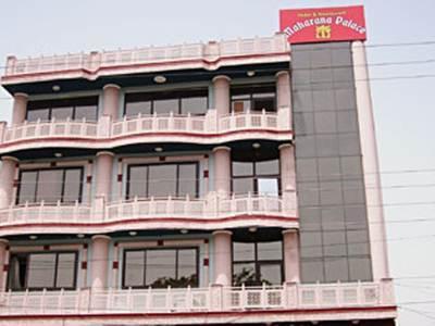 Hotel Maharana Palace