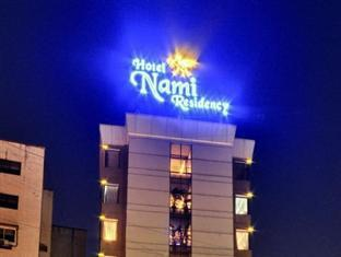 Фото отеля Hotel Nami Residency By Bizzgrow Hot