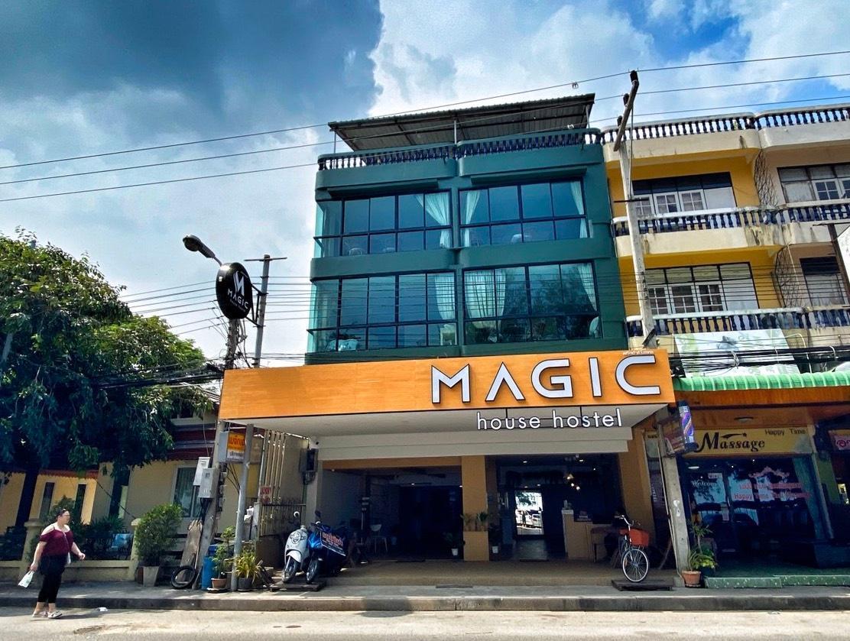 Magic House Hostel