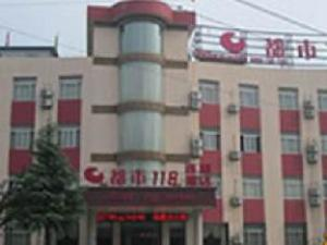 City 118 Hotel  Linyi Meng Shan Da Dao