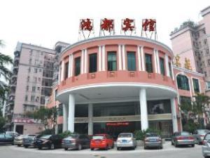 Yi Mi Hotel Guangzhou Nanzhou Metro Station (Yi Mi Hotel Guangzhou Nanzhou Metro Station)