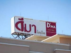 Dee Ma Hotel