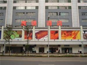 Guangxin Hotel Shenzhen