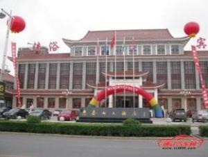 Tongliao Taishan Hotel