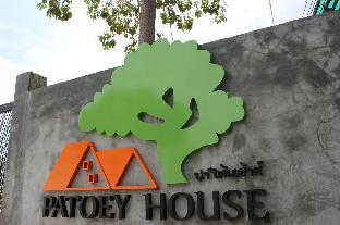%name Patoey House ชลบุรี