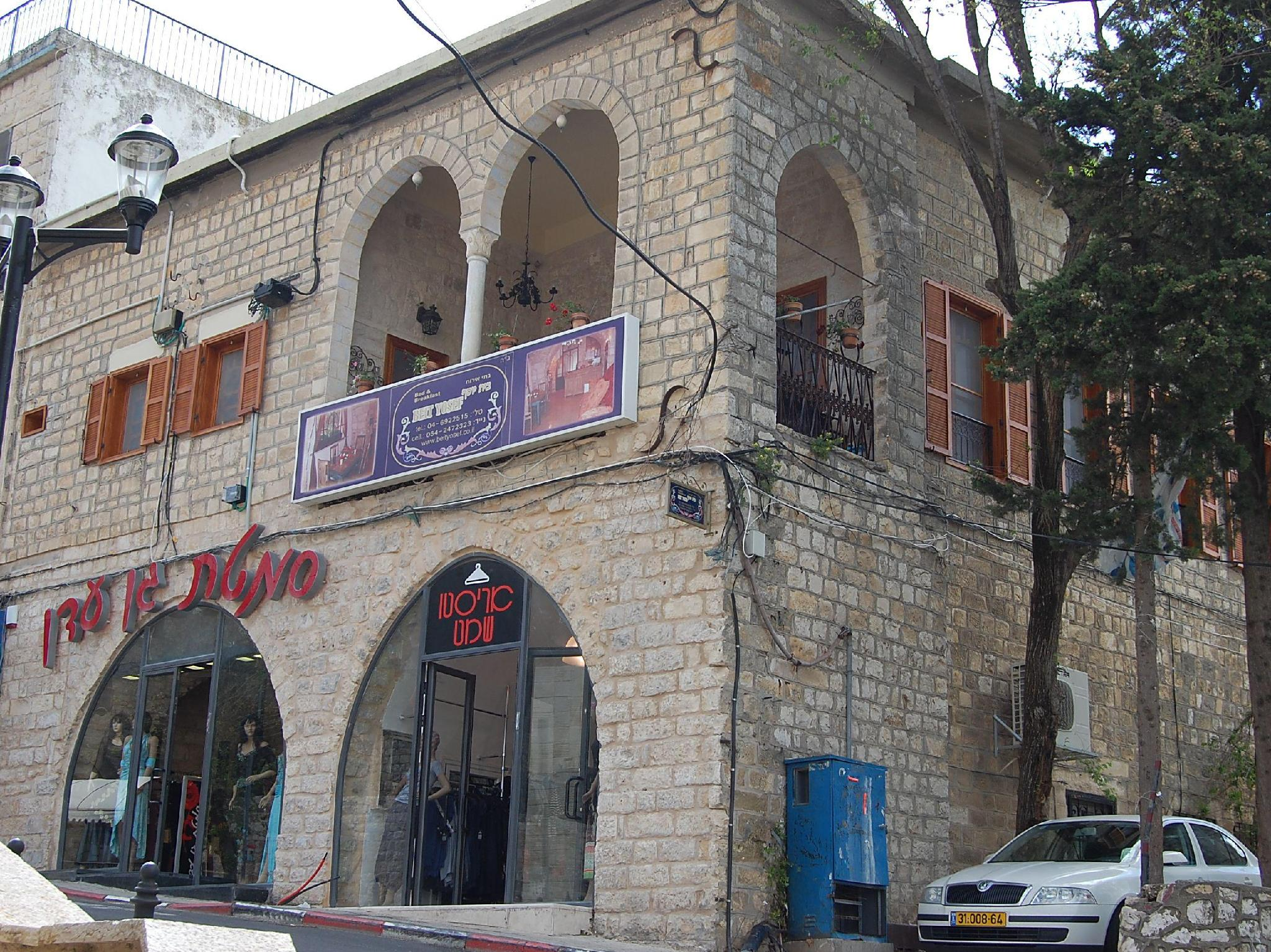 Beit Yosef Safed Guest House