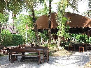 Baan Baitan Resort