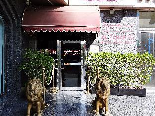 阿爾莎哈比亞酒店公寓