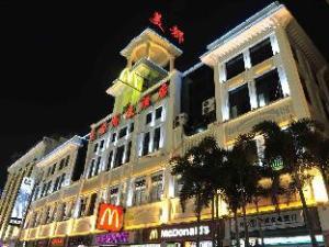 Xiamen Megaboom Business Hotel