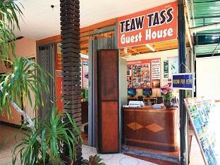 トータス ゲストハウス Tewtass Guesthouse