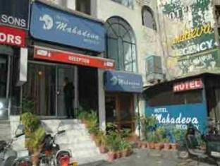 Hotel Mahadeva Regency