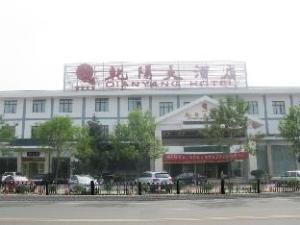 Chengde Qianyang Hotel