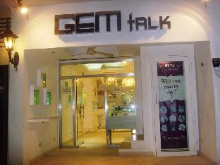 picture 5 of Gemtalk Suites