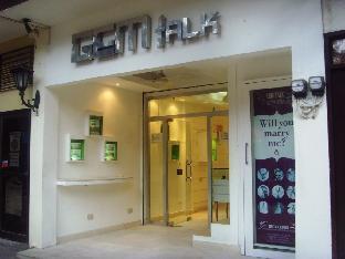 picture 1 of Gemtalk Suites