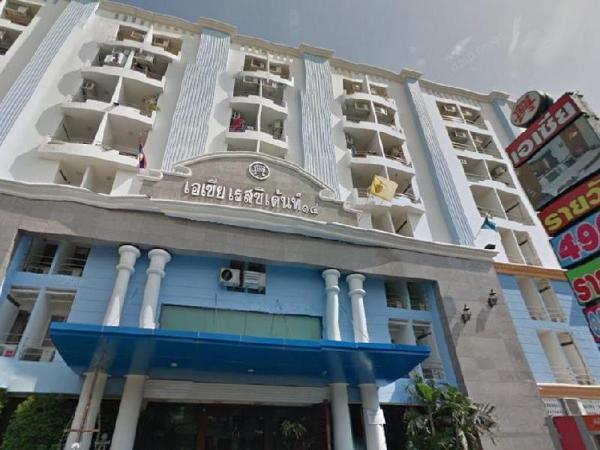 Asia Residence 14 Bangkapi Bangkok