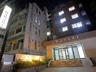 Hanabi酒店