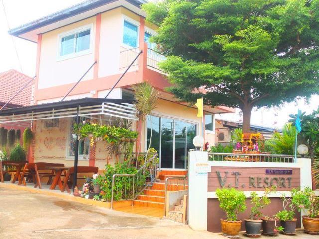 วีที รีสอร์ท – V.T. Resort