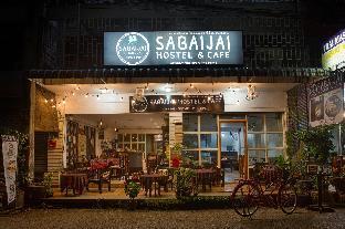 Sabaijai Hostel & Cafe สบายใจ โฮสเทล แอนด์ คาเฟ่