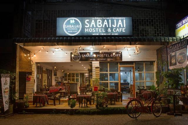 สบายใจ โฮสเทล แอนด์ คาเฟ่ – Sabaijai Hostel & Cafe