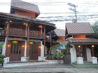 Baanlek Home Stay บ้านเล็ก โฮมสเตย์