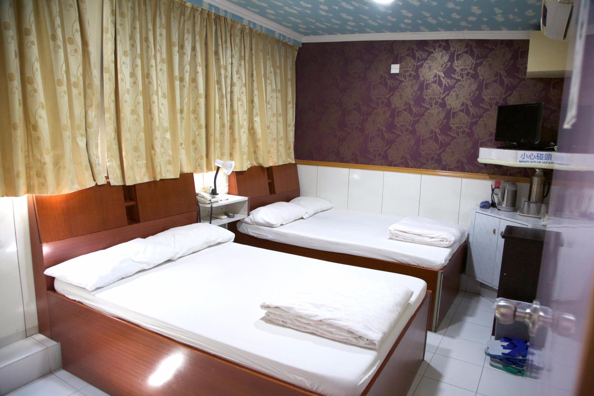 Yau King Hotel