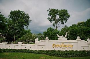 ドイ ティン ナーン リゾート Doi Thin Nan Resort