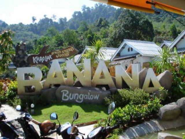 เขาหลัก บานาน่า บังกะโล – Khaolak Banana Bungalow