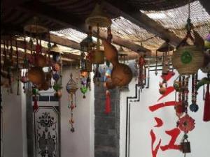 Lijiang Sanjiang Inn