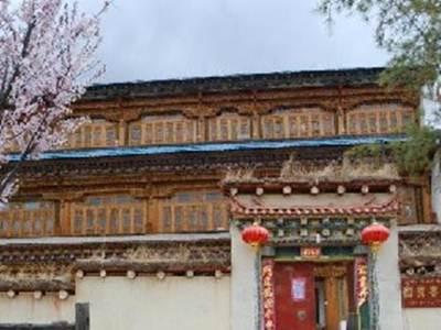 Shangri La Xike Guest House