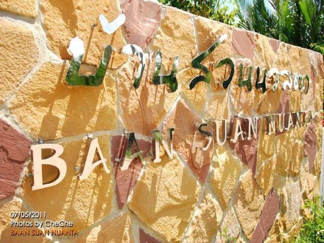 บ้านสวนนวลตา – Baan Suan Nuan Ta