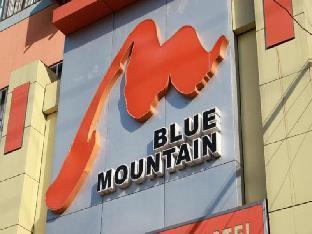 Shanghai Blue Mountain Hongqiao Youth Hostel