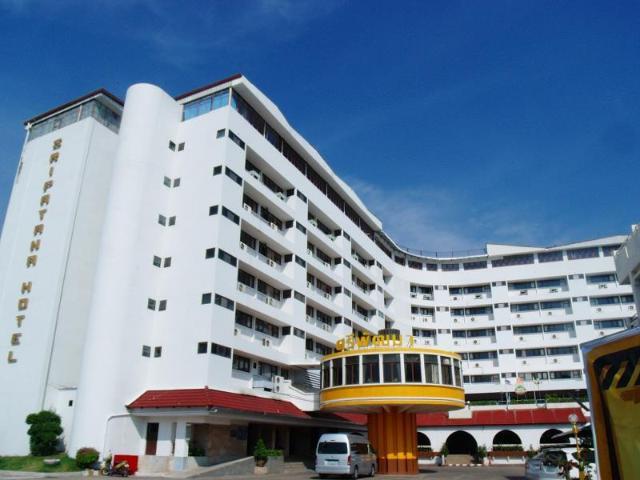 โรงแรมศรีพัฒนา – Sripattana Hotel