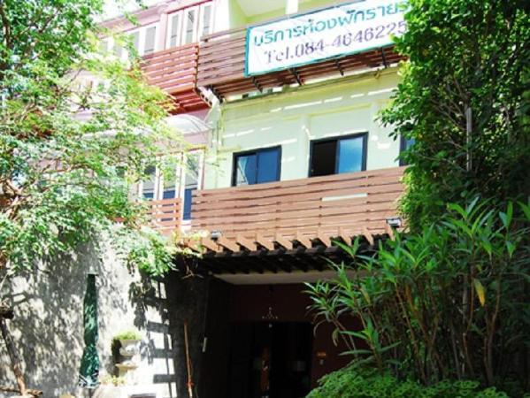 Coral Grand Place Bangkok Bangkok