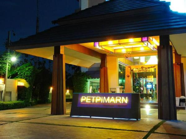 Petpimarn Boutique Resort Bangkok