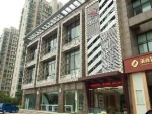 Hangzhou Verywarm Boutique Hotel