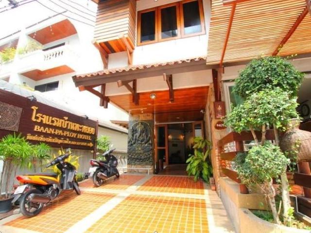 บ้านพะพลอย – Baan Pa Ploy