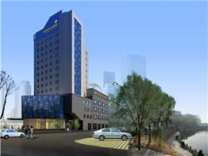 Scholars Hotel Xuzhou