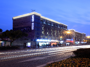 杭州漢象圖書音樂酒店