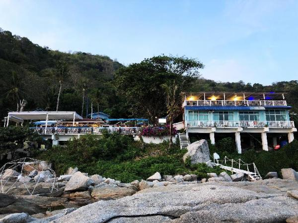Naiharn On The Rock Resort Phuket