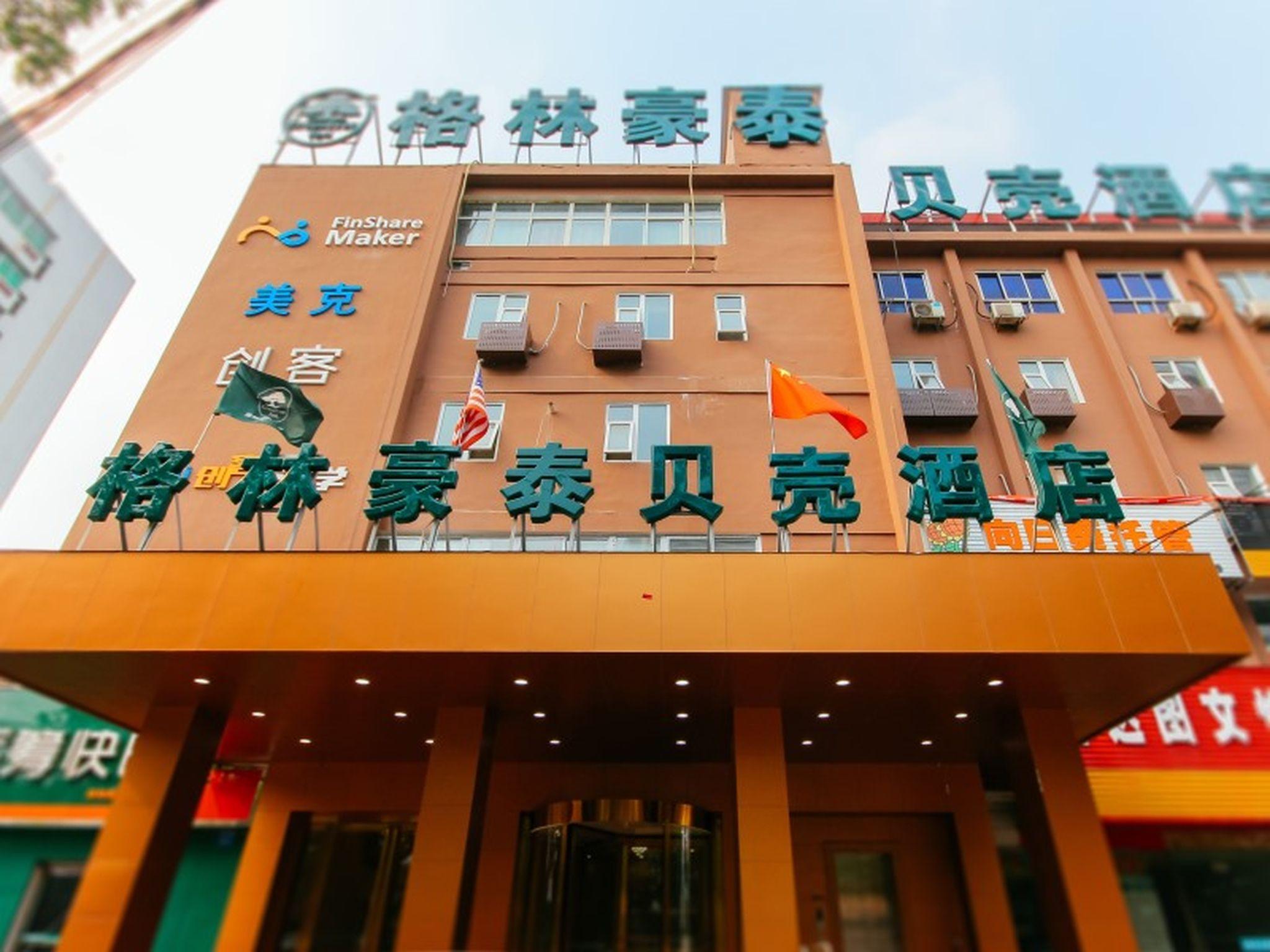 GreenTree Inn Zhengzhou Zhongyuan District Huaihe Road Tongbai Road Metro Station Shell Hotel