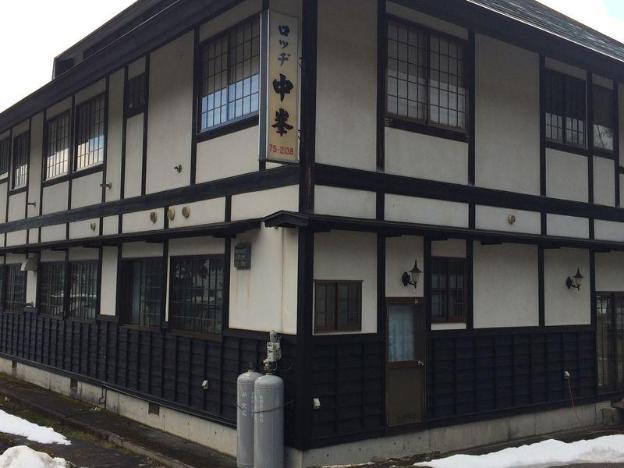 Lodge Nakamine