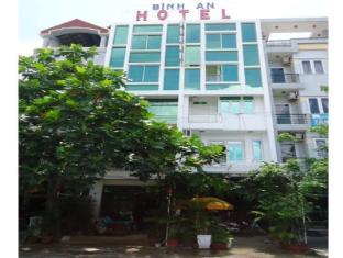 Binh An Hotel - Ho Chi Minh City