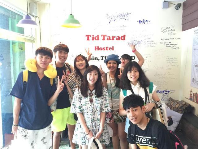 ติดตลาด โฮสเทล หัวหิน – Tid Tarad Hostel Hua Hin