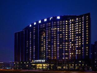 Noble International Hotel Zhengzhou