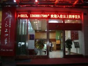 Fairyland Hotel Kunming Bai Da