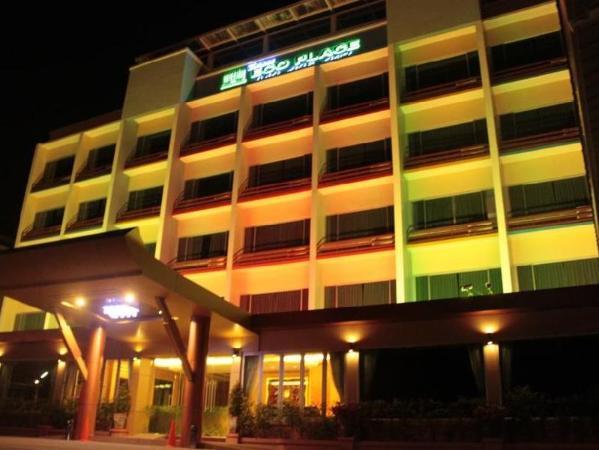 Eco Place Hotel Khon Kaen